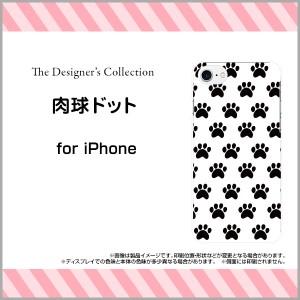 液晶全面保護 3Dガラスフィルム付 カラー:白 iPhone 7 スマートフォン カバー ドット 人気 定番 売れ筋 通販 ip7-3d-wh-mibc-001-071