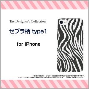 保護フィルム付 iPhone 8 TPU ソフト ケース  動物 デザイン 雑貨 小物 プレゼント ip8-ftpu-mibc-001-080