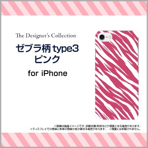 ガラスフィルム付 iPhone 7 スマートフォン カバー 動物 デザイン 雑貨 小物 ip7-gftpu-mibc-001-086