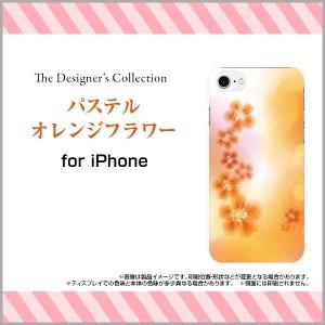 iPhone 8 スマートフォン カバー docomo au SoftBank パステル デザイン 雑貨 小物 ip8-mibc-001-136