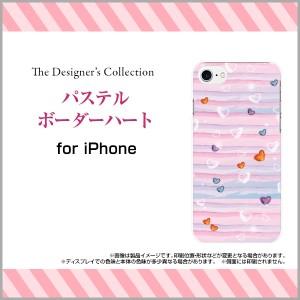 液晶全面保護 3Dガラスフィルム付 カラー:白 iPhone 7 スマートフォン カバー パステル デザイン 雑貨 小物 ip7-3d-wh-mibc-001-144