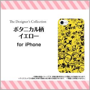 スマホ ケース 液晶全面保護 3Dガラスフィルム付 カラー:白 iPhone 7 花柄 デザイン 雑貨 小物 ip7-3dtpu-wh-mibc-001-192