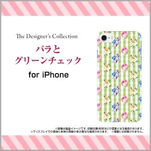 スマホ ケース 液晶全面保護 3Dガラスフィルム付 カラー:白 iPhone 7 チェック デザイン 雑貨 小物 ip7-3dtpu-wh-mibc-001-193