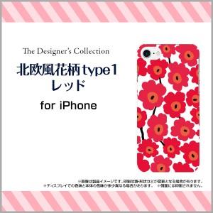 スマホ ケース 液晶全面保護 3Dガラスフィルム付 カラー:白 iPhone 7 花柄 デザイン 雑貨 小物 ip7-3dtpu-wh-mibc-001-194