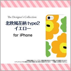 TPU ソフト ケース 保護フィルム付 iPhone 7  花柄 デザイン 雑貨 小物 プレゼント ip7-ftpu-mibc-001-201