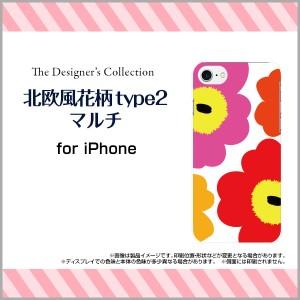 TPU ソフト ケース 保護フィルム付 iPhone 7  花柄 デザイン 雑貨 小物 プレゼント ip7-ftpu-mibc-001-202