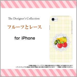 スマホ ケース 液晶全面保護 3Dガラスフィルム付 カラー:白 iPhone 8 チェック デザイン 雑貨 小物 ip8-3d-wh-mibc-001-207
