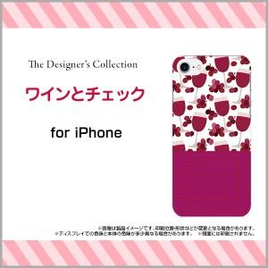 TPU ソフト ケース iPhone 8  チェック デザイン 雑貨 小物 プレゼント デザインカバー ip8-tpu-mibc-001-211