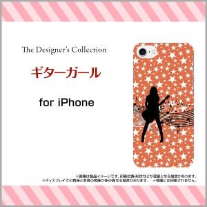 スマホ ケース 液晶全面保護 3Dガラスフィルム付 カラー:黒 iPhone 7 イラスト デザイン 雑貨 小物 ip7-3d-bk-mibc-001-222