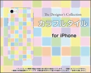 スマホ ケース 液晶全面保護 3Dガラスフィルム付 カラー:黒 iPhone 7 カラフル かわいい おしゃれ ユニーク ip7-3dtpu-bk-nnu-001-004