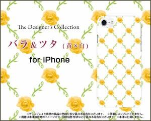スマホ ケース 液晶全面保護 3Dガラスフィルム付 カラー:黒 iPhone 7 バラ かわいい おしゃれ ユニーク 特価 ip7-3d-bk-nnu-001-012
