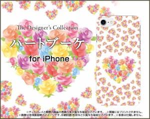 TPU ソフト ケース iPhone 8  ハート かわいい おしゃれ ユニーク 特価 デザインケース ip8-tpu-nnu-001-013
