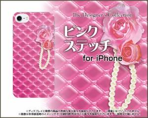 スマホ カバー 液晶全面保護 3Dガラスフィルム付 カラー:白 iPhone 7 バラ かわいい おしゃれ ユニーク 特価 ip7-3dtpu-wh-nnu-002-003