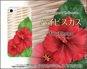 スマホ カバー 液晶全面保護 3Dガラスフィルム付 カラー:白 iPhone 7 花柄 かわいい おしゃれ ユニーク 特価 ip7-3dtpu-wh-nnu-002-004
