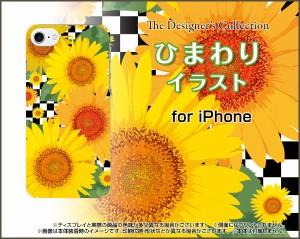 スマホ カバー 液晶全面保護 3Dガラスフィルム付 カラー:黒 iPhone 7 花柄 かわいい おしゃれ ユニーク 特価 ip7-3d-bk-nnu-002-012