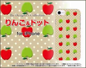 スマホ カバー 液晶全面保護 3Dガラスフィルム付 カラー:黒 iPhone 7 ドット かわいい おしゃれ ユニーク ip7-3dtpu-bk-nnu-002-022