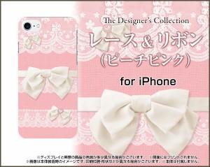 スマホ カバー 液晶全面保護 3Dガラスフィルム付 カラー:黒 iPhone 7 リボン かわいい おしゃれ ユニーク ip7-3dtpu-bk-nnu-002-055