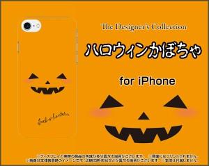 TPU ソフト ケース 保護フィルム付 iPhone 7  ハロウィン かわいい おしゃれ ユニーク ip7-ftpu-nnu-002-069