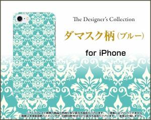 スマートフォン ケース iPhone 8 docomo au SoftBank 冬 かわいい おしゃれ ユニーク 特価 ip8-nnu-002-083