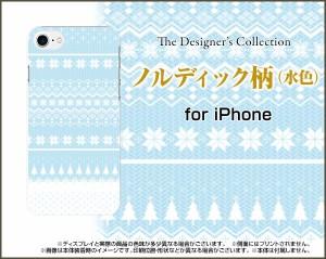 TPU ソフト ケース iPhone 8  冬 かわいい おしゃれ ユニーク 特価 デザインケース ip8-tpu-nnu-002-091