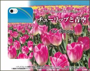 スマートフォン ケース 液晶全面保護 3Dガラスフィルム付 カラー:白 iPhone 7 花柄 かわいい おしゃれ ユニーク ip7-3d-wh-nnu-002-113