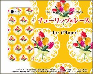 スマートフォン ケース 液晶全面保護 3Dガラスフィルム付 カラー:白 iPhone 7 花柄 かわいい おしゃれ ユニーク ip7-3d-wh-nnu-002-114
