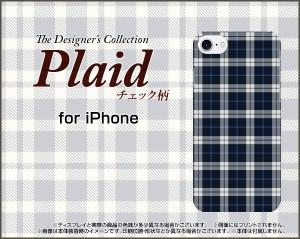 スマートフォン ケース iPhone 8 docomo au SoftBank チェック かわいい おしゃれ ユニーク 特価 ip8-plaid003
