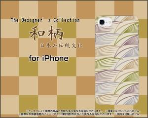 スマートフォン ケース ガラスフィルム付 iPhone 8 和柄 激安 特価 通販 プレゼント ip8-gftpu-wagara001-006