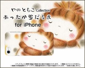 スマートフォン カバー 保護フィルム付 iPhone 8 docomo au SoftBank 雪だるま 激安 特価 通販 ip8-f-yano-040