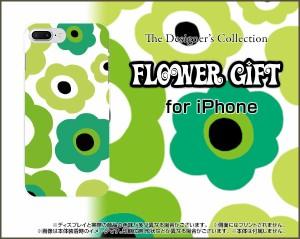 液晶全面保護 3Dガラスフィルム付 カラー:黒 iPhone 8 Plus スマホ ケース 花柄 雑貨 メンズ レディース ip8p-3d-bk-ask-001-011