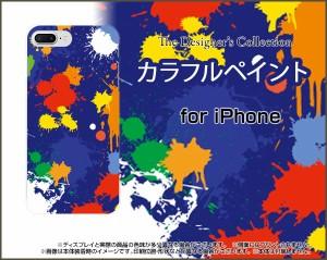 液晶全面保護 3Dガラスフィルム付 カラー:黒 iPhone 8 Plus スマホ ケース カラフル 雑貨 メンズ レディース ip8p-3dtpu-bk-ask-001-042
