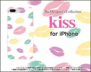 液晶全面保護 3Dガラスフィルム付 カラー:黒 iPhone 8 Plus スマホ ケース イラスト 雑貨 メンズ レディース ip8p-3dtpu-bk-ask-001-062