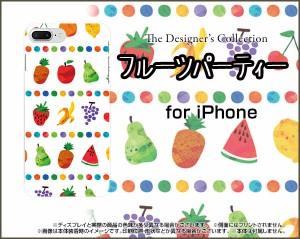 液晶全面保護 3Dガラスフィルム付 カラー:黒 iPhone 7 Plus スマホ ケース フルーツ 雑貨 メンズ レディース ip7p-3d-bk-ask-001-081