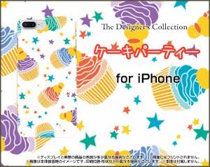 液晶全面保護 3Dガラスフィルム付 カラー:黒 iPhone 7 Plus スマホ ケース スイーツ 雑貨 メンズ レディース ip7p-3dtpu-bk-ask-001-103