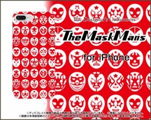 ガラスフィルム付 iPhone 8 Plus スマホ カバー イラスト 雑貨 メンズ レディース プレゼント ip8p-gf-ask-001-108