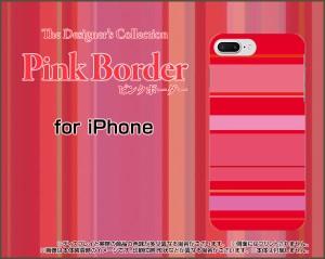 ガラスフィルム付 iPhone 7 Plus スマホ カバー ボーダー 雑貨 メンズ レディース プレゼント ip7p-gf-border012