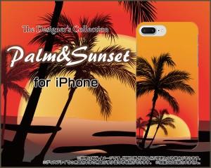 ガラスフィルム付 iPhone 7 Plus スマホ カバー 夏 雑貨 メンズ レディース プレゼント ip7p-gf-cyi-001-002