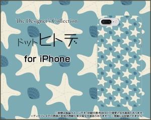 液晶全面保護 3Dガラスフィルム付 カラー:白 iPhone 8 Plus スマホ カバー ドット 雑貨 メンズ レディース ip8p-3dtpu-wh-cyi-001-008