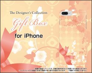 液晶全面保護 3Dガラスフィルム付 カラー:白 iPhone 8 Plus スマホ カバー リボン 雑貨 メンズ レディース ip8p-3d-wh-cyi-001-013