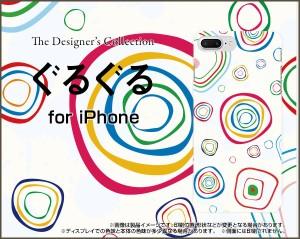 ガラスフィルム付 iPhone 8 Plus スマホ カバー イラスト 雑貨 メンズ レディース プレゼント ip8p-gf-cyi-001-014