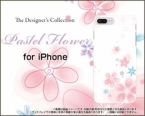 液晶全面保護 3Dガラスフィルム付 カラー:黒 iPhone 7 Plus スマホ カバー 花柄 雑貨 メンズ レディース ip7p-3dtpu-bk-cyi-001-039