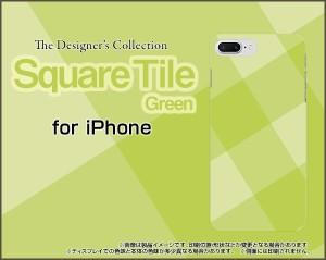 液晶全面保護 3Dガラスフィルム付 カラー:黒 iPhone 7 Plus スマホ カバー チェック 人気 定番 売れ筋 通販 ip7p-3d-bk-cyi-001-041
