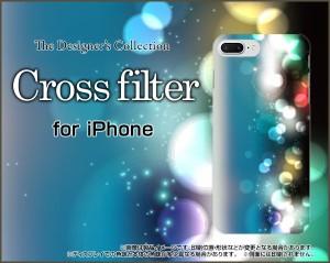 液晶全面保護 3Dガラスフィルム付 カラー:白 iPhone 7 Plus スマホ カバー カラフル 人気 定番 売れ筋 通販 ip7p-3dtpu-wh-cyi-001-042