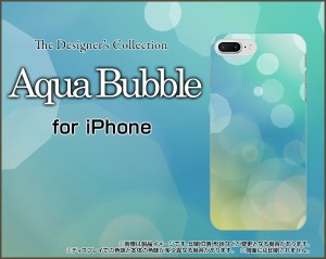 液晶全面保護 3Dガラスフィルム付 カラー:黒 iPhone 7 Plus スマホ カバー カラフル 人気 定番 売れ筋 通販 ip7p-3dtpu-bk-cyi-001-044