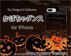ガラスフィルム付 iPhone 7 Plus スマートフォン ケース ハロウィン 人気 定番 売れ筋 通販 ip7p-gftpu-cyi-001-088