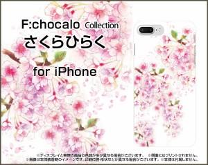 スマートフォン ケース 保護フィルム付 iPhone 8 Plus docomo au SoftBank 花 激安 特価 通販 ip8p-f-ike-009