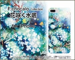 スマートフォン ケース 液晶全面保護 3Dガラスフィルム付 カラー:白 iPhone 7 Plus イラスト 激安 特価 通販 ip7p-3dtpu-wh-ike-010