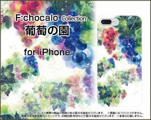 スマートフォン ケース 液晶全面保護 3Dガラスフィルム付 カラー:白 iPhone 7 Plus イラスト 激安 特価 通販 ip7p-3dtpu-wh-ike-011