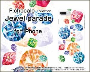 スマートフォン ケース 液晶全面保護 3Dガラスフィルム付 カラー:白 iPhone 8 Plus イラスト 激安 特価 通販 ip8p-3dtpu-wh-ike-020