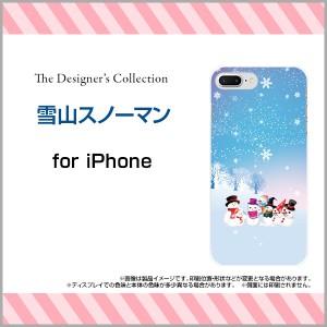 保護フィルム付 iPhone 7 Plus TPU ソフト ケース  冬 人気 定番 売れ筋 通販 ip7p-ftpu-mibc-001-030